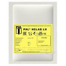 Бактерии для созревания Standa NSLAB LH 56 (на 1 тонну молока)